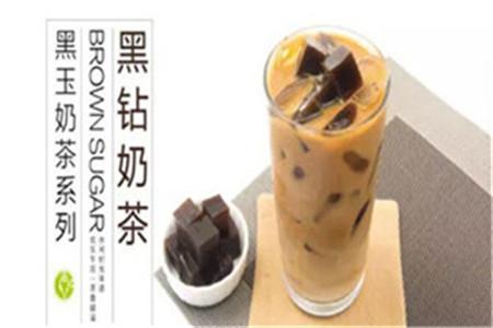 黑玉奶茶店加盟
