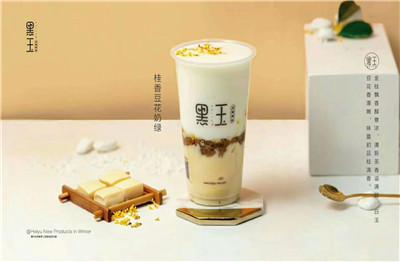 奶茶店加盟