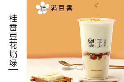 奶茶加盟店