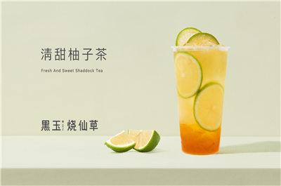 清甜柚子茶