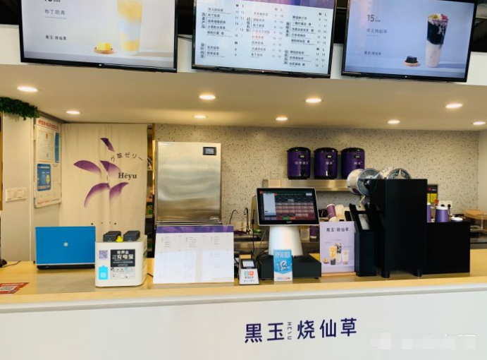 欧茶饮品店加盟