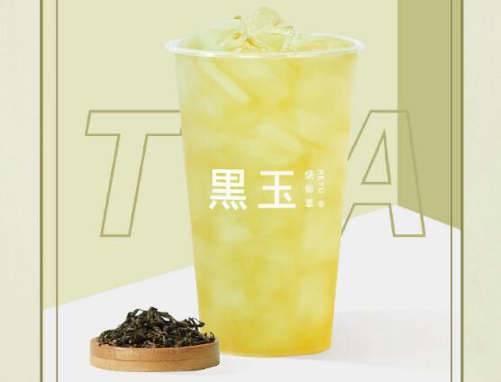 欧茶奶茶加盟