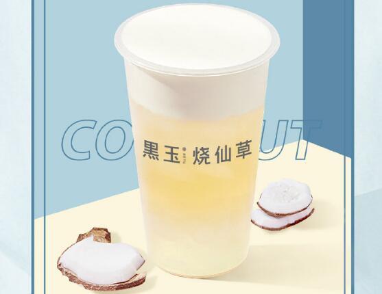 欧茶椰子饮品