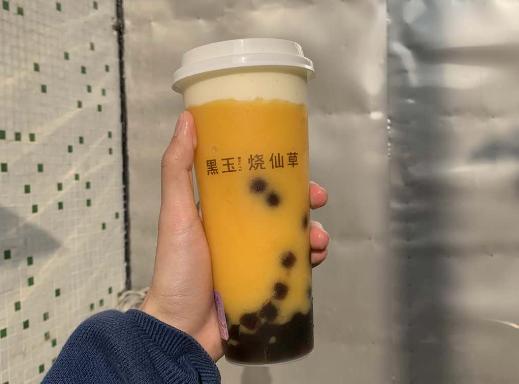 黑玉烧仙草奶茶